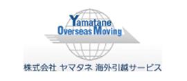 Yamatane Overseas Moving Service