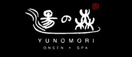 湯の森温泉 YUNOMORI ONSEN・SPA